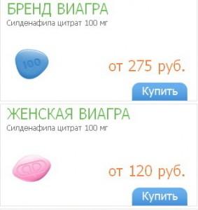 Самые лучшие и недорогие аналоги виагры для мужчин в аптеке в Тюмени