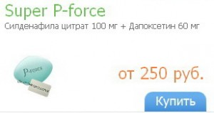 Super PForce - Силденафил + Дапоксетин